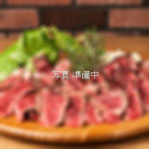 肩ロースの熟成肉