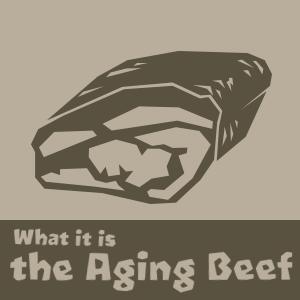 熟成肉とは