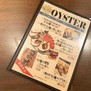 OYSTER!!!!
