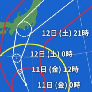 台風19号接近に伴い